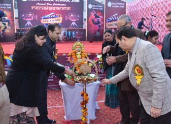 Annual Day1 (3)